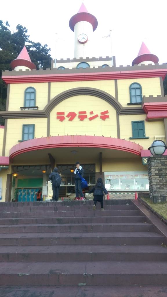 f:id:yasuchin55:20180514100545j:plain