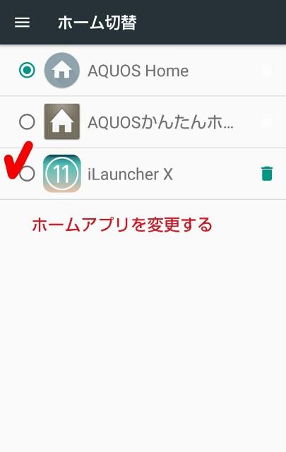 f:id:yasuchin55:20180519234813j:image