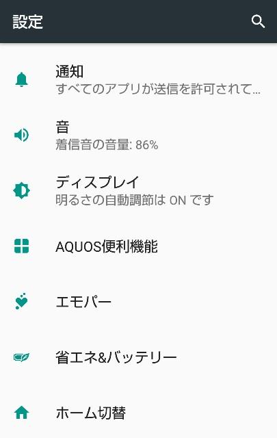 f:id:yasuchin55:20180520111813j:image