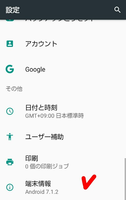 f:id:yasuchin55:20180523132134j:image