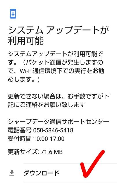 f:id:yasuchin55:20180523132249j:image