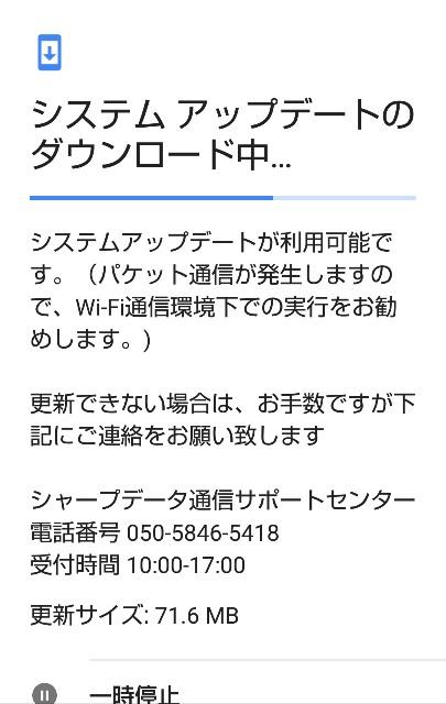 f:id:yasuchin55:20180523132442j:image