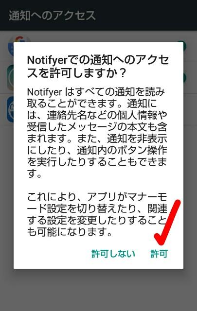 f:id:yasuchin55:20180523141849j:image