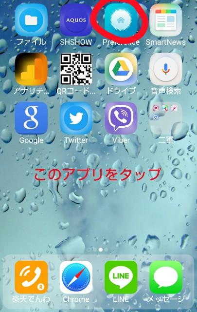 f:id:yasuchin55:20180523144152j:image