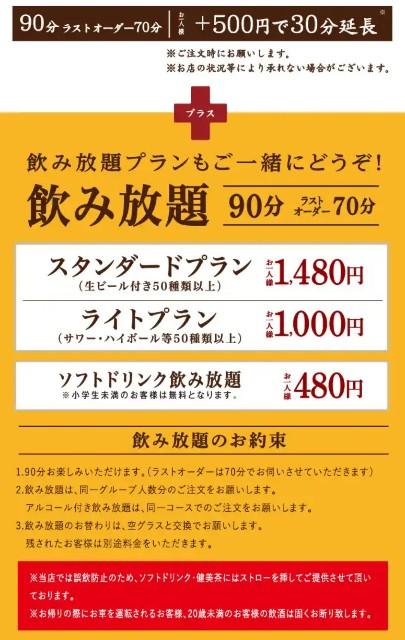 f:id:yasuchin55:20180528160943j:image