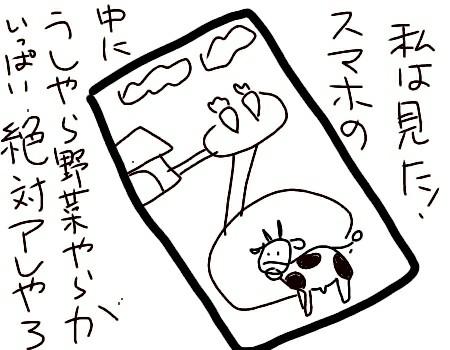 f:id:yasuchin55:20180604093030j:image