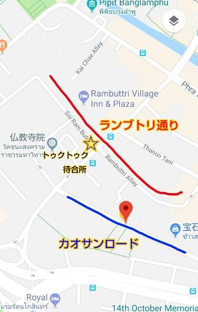f:id:yasuchin55:20180604163613j:image