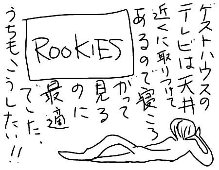 f:id:yasuchin55:20180606114028j:plain
