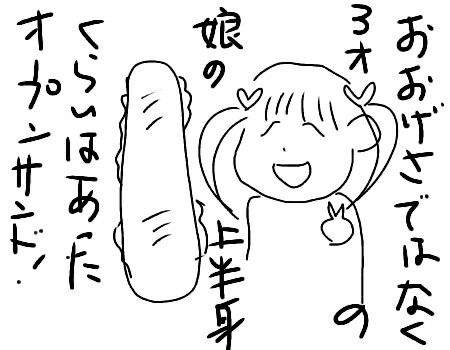 f:id:yasuchin55:20180612091723j:image