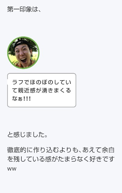 f:id:yasuchin55:20180616073116j:image