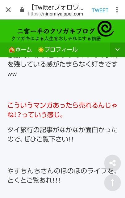f:id:yasuchin55:20180616073135j:image