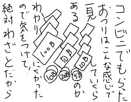 f:id:yasuchin55:20180619170914j:image