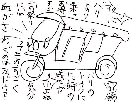 f:id:yasuchin55:20180623151150j:plain