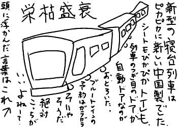 f:id:yasuchin55:20180629131518j:plain
