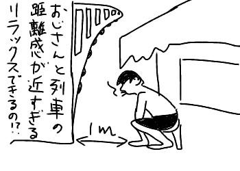 f:id:yasuchin55:20180702140238j:plain