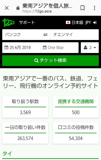 f:id:yasuchin55:20180702145825p:plain