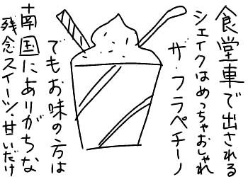 f:id:yasuchin55:20180705081946j:plain