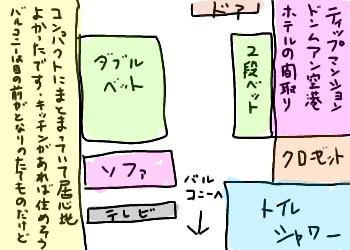 f:id:yasuchin55:20180810231636j:image