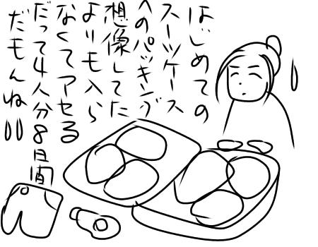 f:id:yasuchin55:20180811144837p:plain