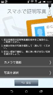 f:id:yasuchin55:20180823074322j:image