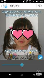 f:id:yasuchin55:20180823074344j:image