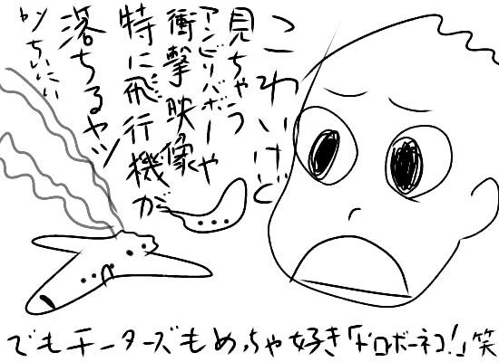 f:id:yasuchin55:20180827160717p:plain
