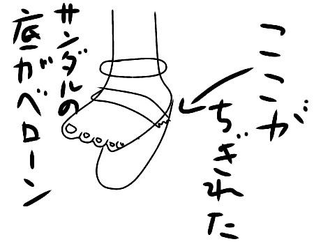 f:id:yasuchin55:20180827163235j:plain