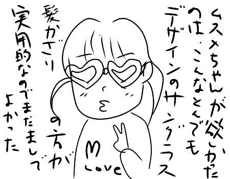 f:id:yasuchin55:20180827163902j:plain