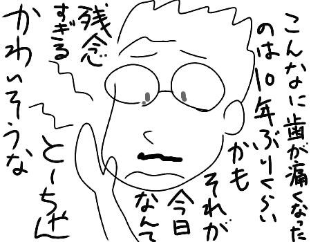 f:id:yasuchin55:20180827170008j:plain