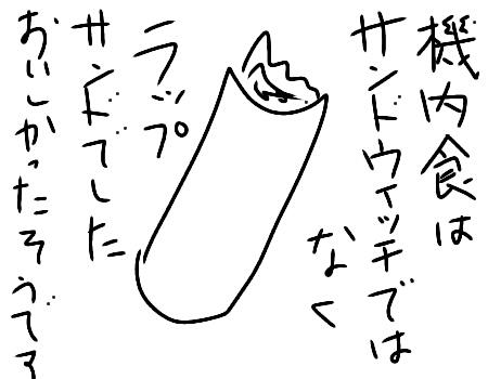f:id:yasuchin55:20180827171520j:plain