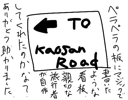 f:id:yasuchin55:20180827172730j:plain