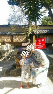 f:id:yasuchin55:20180829224729j:image
