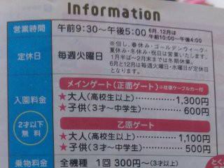 f:id:yasuchin55:20180829225034j:image