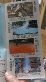 f:id:yasuchin55:20180830060804j:image