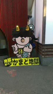 f:id:yasuchin55:20180830060912j:image