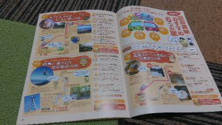 f:id:yasuchin55:20180830063003j:image