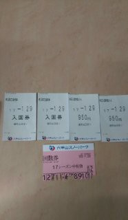 f:id:yasuchin55:20180907113125j:image