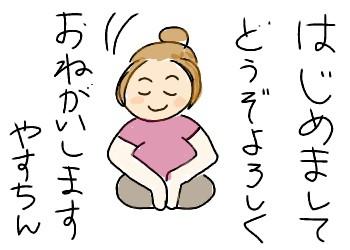 f:id:yasuchin55:20180926172215p:plain