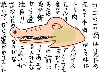 f:id:yasuchin55:20181011154052p:plain