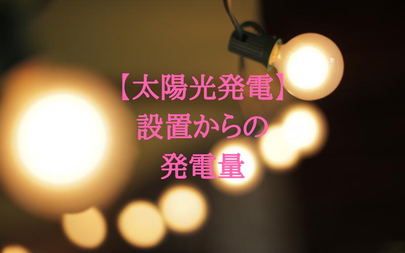 f:id:yasuchin55:20181019135018p:plain