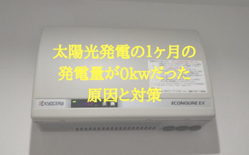 f:id:yasuchin55:20181019135600p:plain