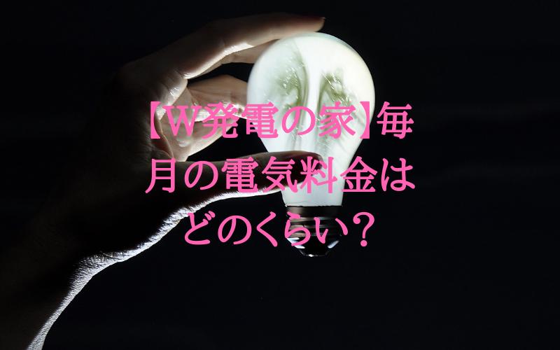 f:id:yasuchin55:20181021131601p:plain