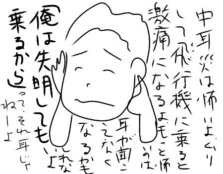 f:id:yasuchin55:20181029140946j:plain