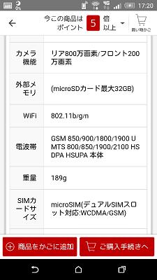 f:id:yasuchin55:20181108170825p:plain