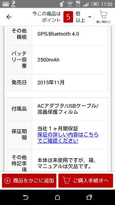 f:id:yasuchin55:20181108170844p:plain