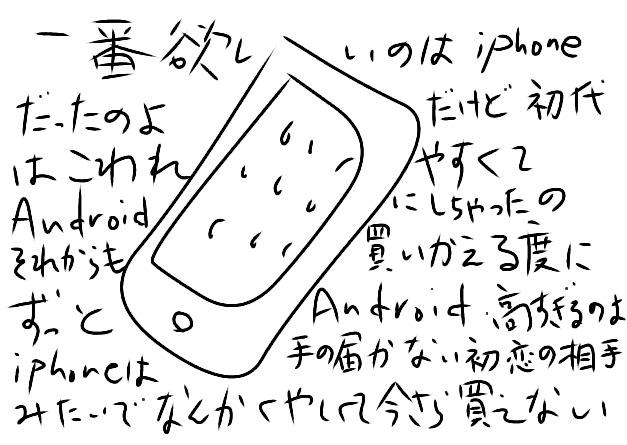 f:id:yasuchin55:20181109113542p:plain