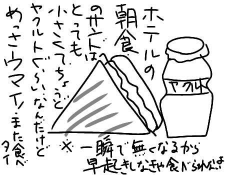 f:id:yasuchin55:20181109173005j:plain