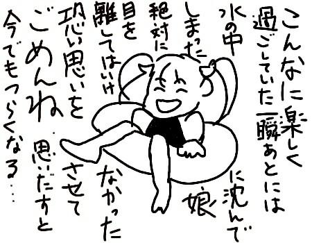 f:id:yasuchin55:20181112135121j:plain