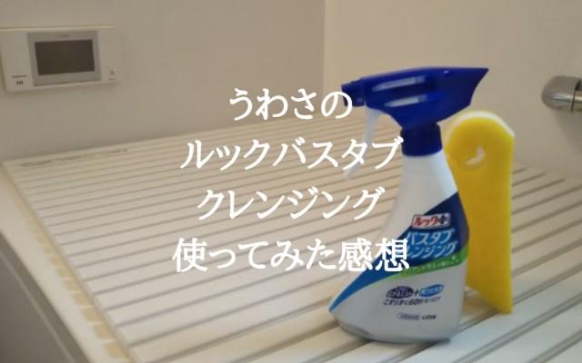 f:id:yasuchin55:20181212180330p:plain