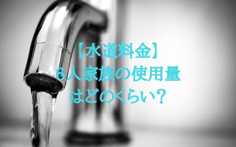 f:id:yasuchin55:20190115134603p:plain